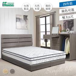 IHouse-春天 優質森林系房間4件組(床頭+3分底+床墊+化妝台/衣櫃)-雙大6尺