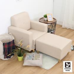 【多瓦娜】帕斯尼貓抓皮時尚單人沙發+腳椅/三色