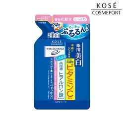 KOSE 玻尿酸透潤美白化粧水(潤澤)補充包160ml (預防未來斑點 黑斑 沉澱色素)