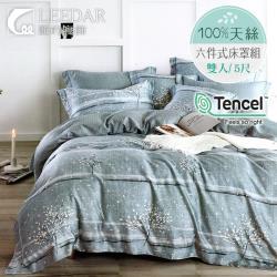 LEEDAR 麗的  容妝 頂級雙人100%天絲TENCEL六件式兩用被床罩組高度35公分