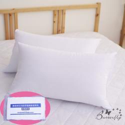 BUTTERFLY-台灣製造-蒙娜麗莎可水洗科技健康枕頭-壓縮包裝出貨二入
