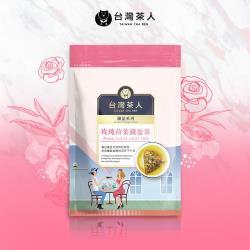 【台灣茶人】玫瑰荷葉纖盈茶3角立體茶包(共10入)