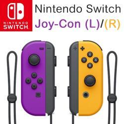 任天堂 Nintendo Switch Joy-Con 左右手把套組 (公司貨)