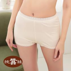 【岱妮蠶絲】AA1349E純蠶絲42針70G極致安全感內褲-膚色2件組 (KWA5A101)