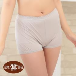 【岱妮蠶絲】AA1349E純蠶絲42針70G極致安全感內褲-銀灰2件組 (KWA5A101)