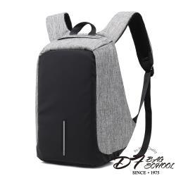 DF BAGSCHOOL - 繽紛輕巧終極防盜加防雨罩後背包-共6色