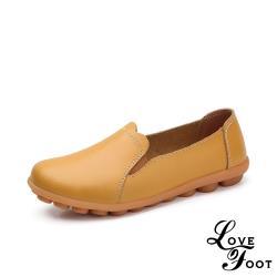 【LOVE FOOT 樂芙】真皮百搭純色花邊鞋口舒適軟底休閒豆豆鞋 黃