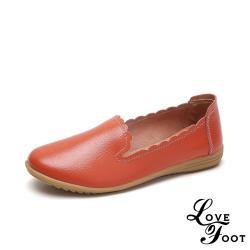 【LOVE FOOT 樂芙】真皮純色素面花邊鞋口軟Q平底休閒鞋 橘