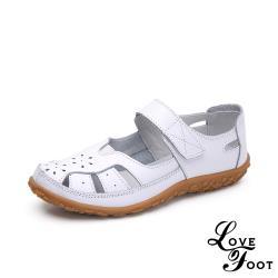 【LOVE FOOT 樂芙】真皮花朵縷空線條時尚魔鬼黏舒適平底休閒涼鞋 白