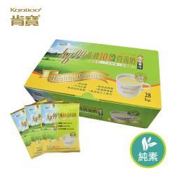 【肯寶KB99】生機10穀營養奶 3.0健康UP(2盒)