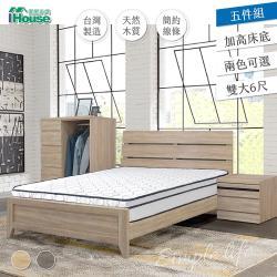 IHouse-春天 優質森林系房間5件組(床頭+鄉村底+床墊+床邊櫃+化妝台/衣櫃)-雙大6尺