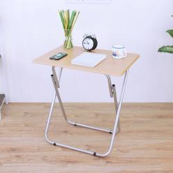 頂堅 耐重[長方形]洽談折疊桌 折合餐桌 野餐露營桌 便利拜拜桌 摺疊桌-二色可選