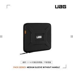 UAG 13吋耐衝擊電腦包-黑