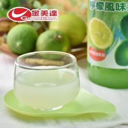 《金美達》檸檬風味汁(1050ml)(2罐)