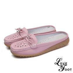 【LOVE FOOT 樂芙】真皮花樣縷空透氣一字帶蝴蝶結飾包頭拖鞋 粉