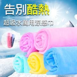 灰熊厲害 多功能涼感冰涼巾/運動毛巾(超值2入顏色隨機)