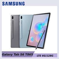 (送原廠鍵盤皮套)Samsung Galaxy Tab S6 T865 LTE版 10.5吋旗艦平板 (6G/128G)