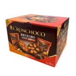 義美 巧克力酥片(經典原味+香濃黑可可) 35公克 X 28入