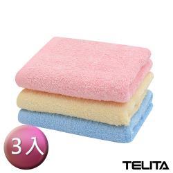TELITA-抗菌防臭純色易擰乾毛巾(3入組)