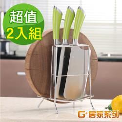 G+ 居家 2入組 304不鏽鋼桌上型菜刀砧板收納架(三格中款)