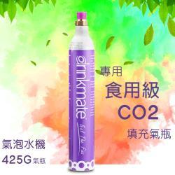 金德恩 台灣製造 1瓶drinkmate汽泡水機專用食品級CO2填充氣瓶425g/瓶