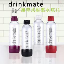 金德恩 2組氣泡水機專用 攜帶式耐壓水瓶 (1L) - 四色可選
