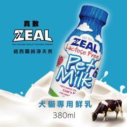 ZEAL真致 紐西蘭犬貓專用鮮乳 (不含乳糖) 380ml