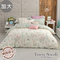 【Tonia Nicole 東妮寢飾】微光蔓舞100%精梳棉兩用被床包組(加大)