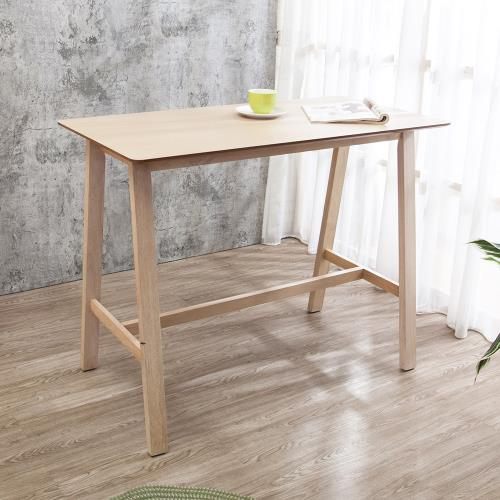 Boden-西德4尺吧台桌/吧檯桌/休閒桌
