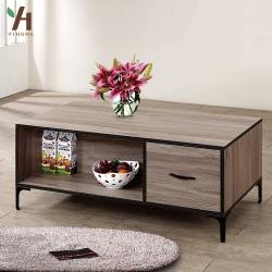 【伊本家居】薩爾 工業風收納茶几 寬121cm(客廳桌系列)