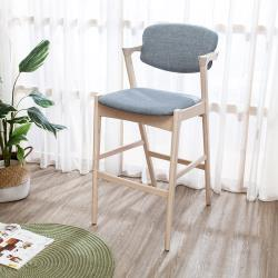 Boden-西德實木扶手吧台椅/吧檯椅/高腳椅(高)(二入組合)