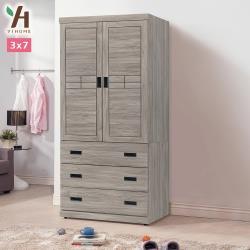 【伊本家居】莫妮卡 拉門收納置物衣櫃 寬80cm