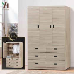 【伊本家居】艾米堤 拉門收納置物衣櫃 寬118cm