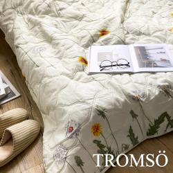 TROMSO-都會北歐水洗棉薄款夏涼被_200x148cm 南法花鄉