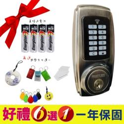 KD502PC 加安電子鎖 G28D01ACET 電子按鍵密碼 感應式電子鎖 數位鎖密碼鎖 輔助鎖附感應卡