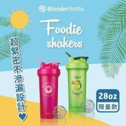 【Blender Bottle】Classic-V2 28oz經典防漏搖搖杯-Foodie Shakers特別款