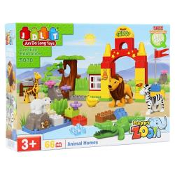 幼兒積木 - 動物園積木組合-66片(大顆粒積木)