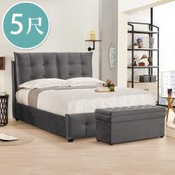 Boden-艾蒙5尺灰色絨布雙人床組(不含床墊)