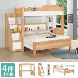 Boden-貝爾3.5尺單人多功能雙層床組(3.5尺高架床+5尺床架+樓梯櫃+收納櫃)