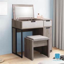 【Hampton 漢汀堡】瓦爾克2.7尺掀鏡式化妝桌椅組
