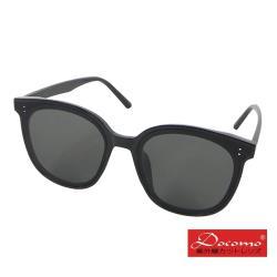 【Docomo專櫃精品】質感黑色太陽眼鏡 潮流新時尚 百搭造型款 抗紫外線專用鏡片 豪華專櫃品 年度新上市