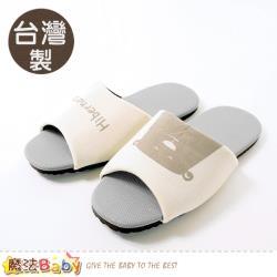 魔法Baby 室內拖鞋 台灣製吸濕排汗機能布防滑居家拖鞋~sd0650