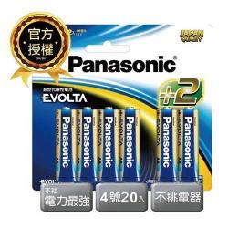 Panasonic 國際牌 EVOLTA超世代鹼性電池 4號 20入(促銷包裝)
