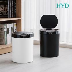 HYD 360度12L智能感應式垃圾桶 D-18