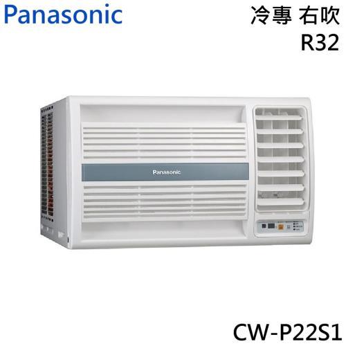 Panasonic國際