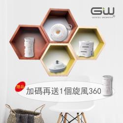 GW水玻璃 分離式除濕機綜合組 (含還原座) +加贈旋風360