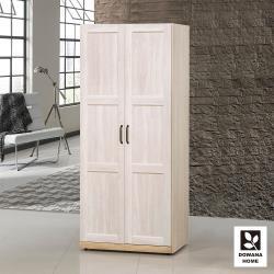 【臥室自由配】【多瓦娜】鄉村茉莉3尺雙吊衣櫃