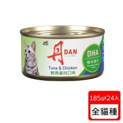 丹DAN 鮪魚雞肉貓罐頭185G*24罐