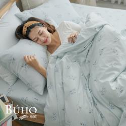 BUHO 雙人加大三件式精梳純棉床包組(水染雲澈)