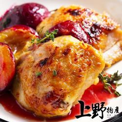 【上野物產】100%國產 嚴選新鮮雞腿肉切片 (500g/包) x1